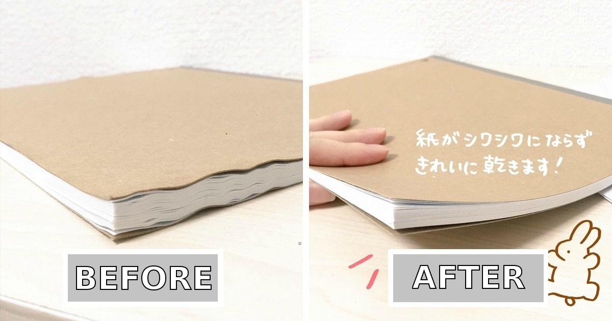 If your book gets wet, fix it using this ingenious japanese tip!
